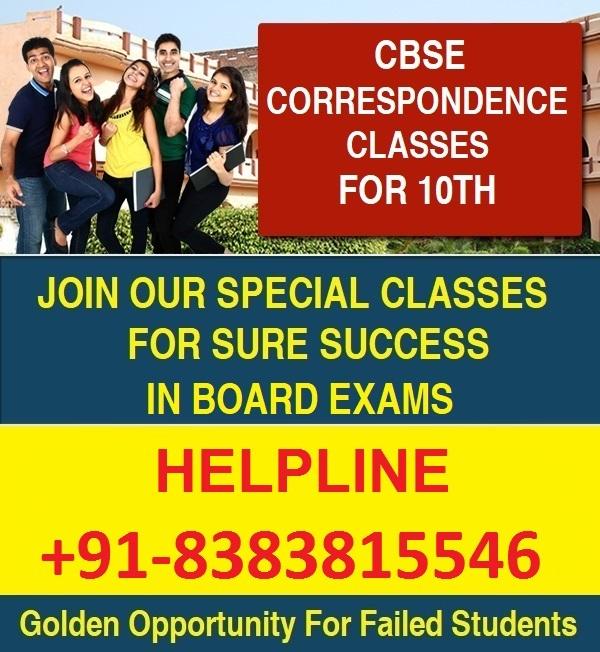 CBSE Correspondence Classes 10th, CBSE Correspondence Admission for Class 10th, Correspondence Admission