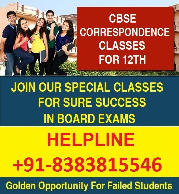 CBSE Correspondence Classes 12th