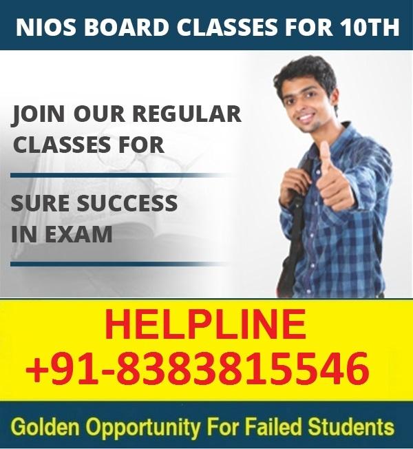 NIOS Coaching Classes 10th