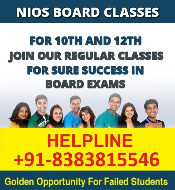 NIOS Coaching Classes