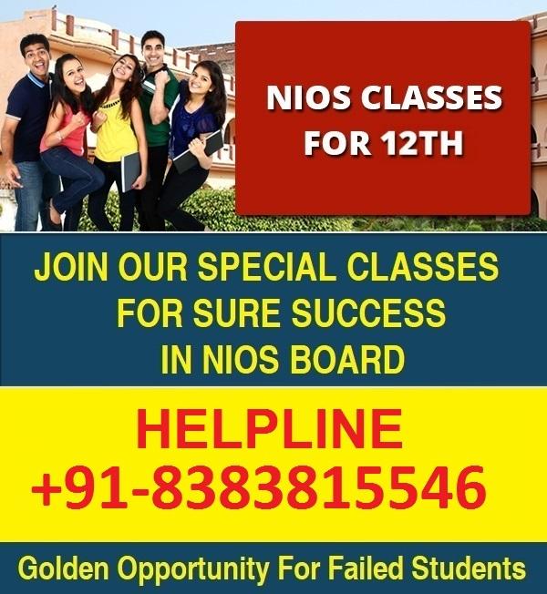 nios admission 12th