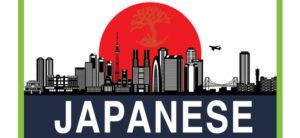 Japanese, Japanese language, Japanese language course